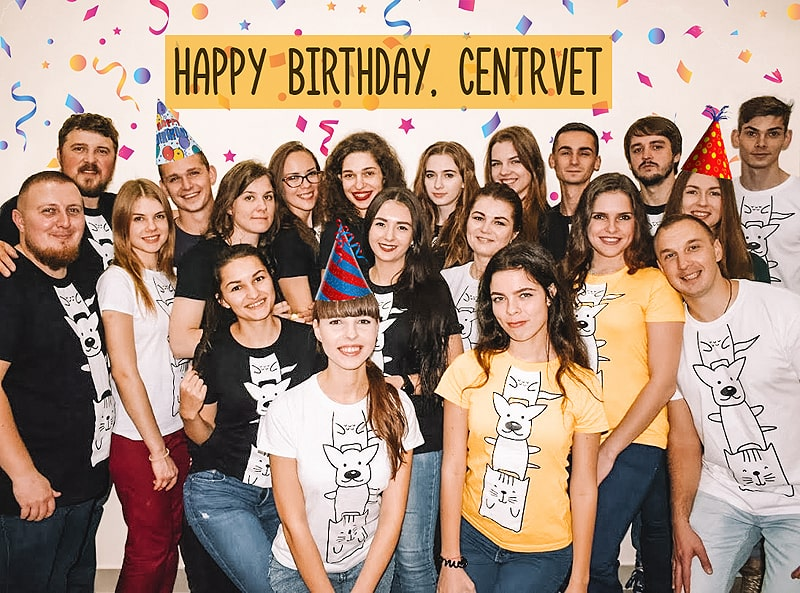 Команда CentrVet